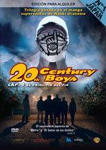 20th Century Boys: Cap. 1, El principio del fin (2008)