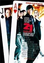 21: Black Jack