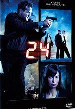 24 (7ª temporada) (2009)
