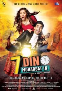 7 Din Mohabbat In