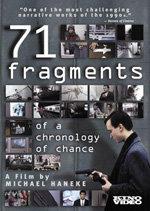 71 fragmentos de una cronología del azar (1994)