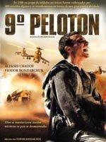 9º pelotón (2005)