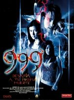 999 (2002)