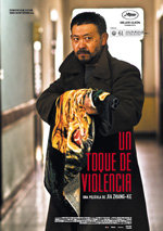 Un toque de violencia (A Touch of Sin)