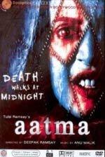 Aatma. Poseída para matar  (2006)