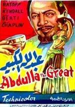 Abdulla el Grande (1955)