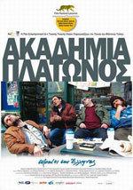 Academia Platón (2009)