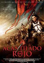 Acantilado rojo (2008)