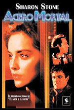 Acero mortal (1987)