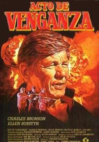 Acto de venganza (1986)