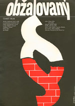 Acusados (1965)