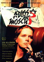 Adiós, Moscú (1987)