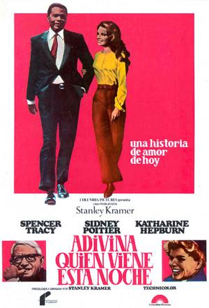 Adivina quién viene esta noche (1967)