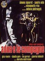 Adua y sus amigas (1960)