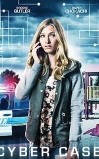Alerta: Secuestro (2015)