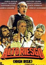 Alto riesgo (1981)