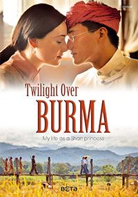 Amanecer sobre Birmania