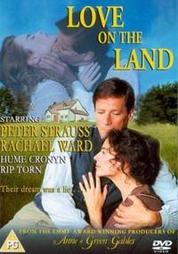Amor a la tierra (1999)