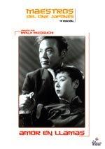Amor en llamas (1949)