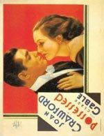 Amor en venta (1931)