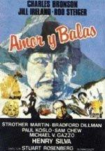 Amor y balas (1979)
