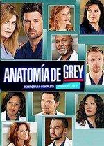 Anatomía de Grey (9ª temporada) (2012)