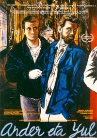 Ander Eta Yul (1988)