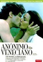Anónimo veneciano (1970)