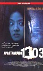Apartamento 1303 (2007)