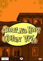 Aquí no hay quien viva (3ª temporada) (2004)