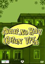 Aquí no hay quien viva (4ª temporada) (2005)