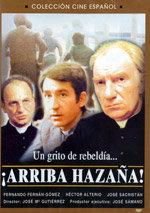 ¡Arriba Hazaña! (1978)
