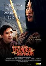 Arrows of the Thunder Dragon (2015)