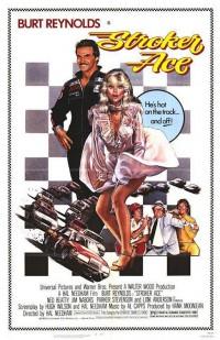 As de plumas (1983)