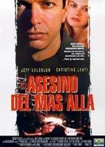 Asesino del más allá (1995)