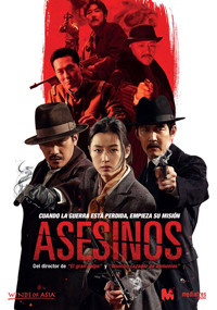 Asesinos (Assassination) (2015)