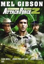 Ataque Fuerza Z (1982)