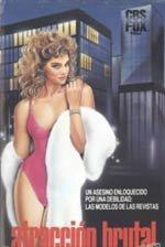 Atracción brutal (1984)