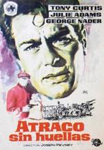 Atraco sin huellas (1955)