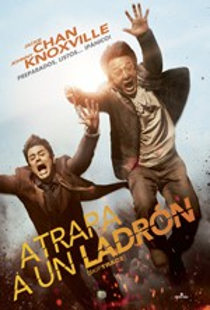 Atrapa a un ladrón (2016)
