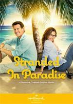 Atrapada en el paraíso (2014)