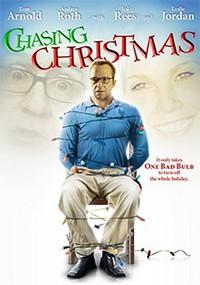 Atrapados en la Navidad (2005)