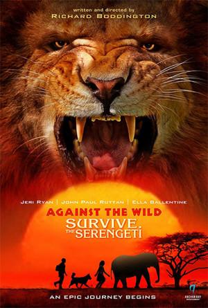 Aventura en el Serengeti