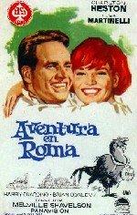 Aventura en Roma (1962)