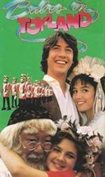 Aventuras en Juguetelandia (1986)