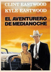 El aventurero de medianoche (1982)