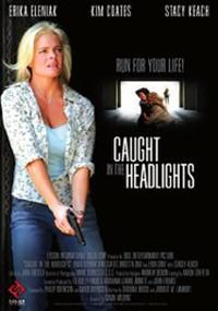 Bajo custodia (2005)