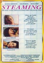 Baños turcos (1985)