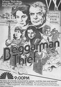 Mendigo y ladrón (1979)