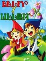 Belfy y Lillibit (1980)
